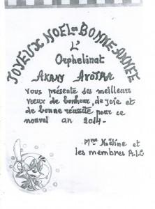 Carte de l'orphelinat